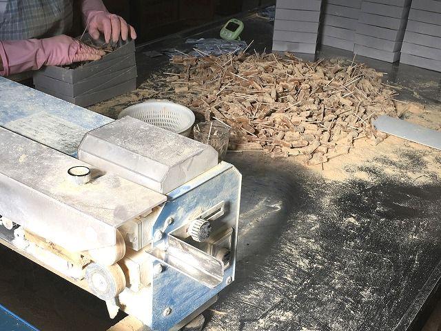 どりこ飴本舗『棒きなこ当』の西島製菓