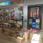 西日暮里の駄菓子問屋横丁跡に1軒だけ残る「大屋商店」で大人買い