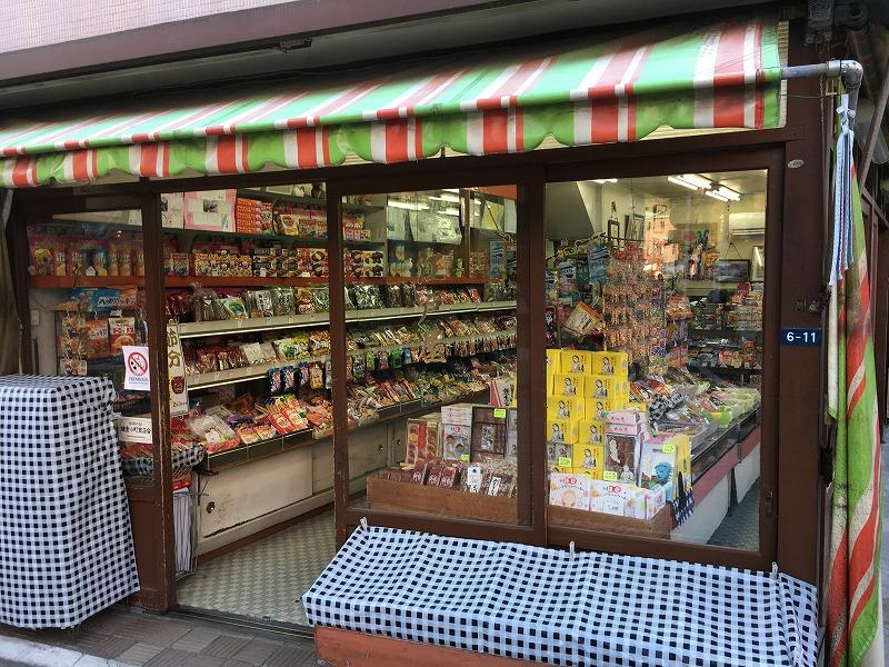 鎌倉小町通りの駄菓子屋「江戸屋」で老舗「玉屋本店」の大仏サブレーと出会う