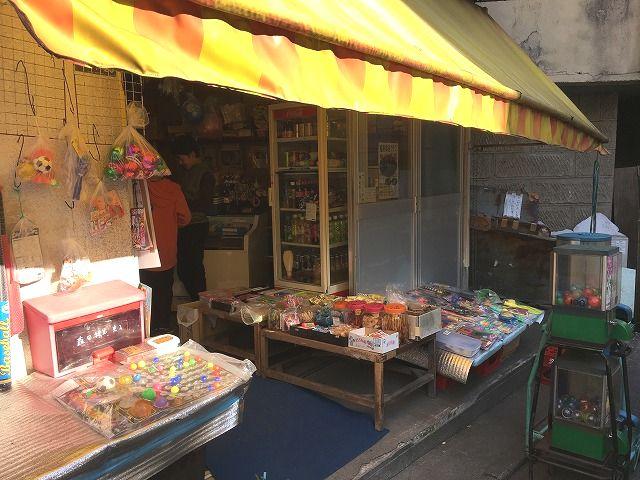 昔ながらの駄菓子屋さん「パーマ屋文具店」