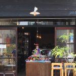 湘南茅ヶ崎の小さな駄菓子と文具のお店「ants」