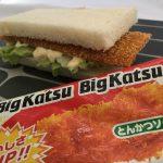 【駄菓子レシピ】ビッグカツで作るカツサンドのコツはレンジでチン