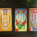 森永ミルクキャラメルの種類とかわいい台湾土産自慢