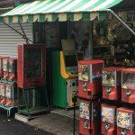 映画ウシジマくんにも登場した品川区の駄菓子屋『菊池商店』は、懐かしのゲーム機も現役稼働中
