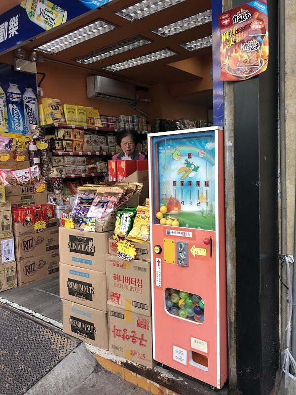 香港馬頭園駄菓子屋